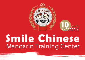 smile chinese